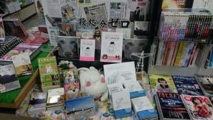 サクラ書店ラスカ平塚店 (1)