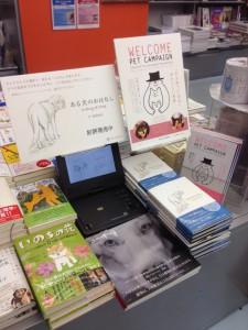 パルコブックセンター渋谷店 (1)